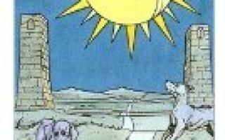 Луна Таро (18 аркан, сумерки): значения и сочетания с другими картами, в отношениях и любви