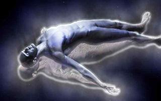 Что такое душа: как она выглядит, определение понятия