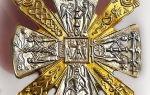 Оберег Славянский крест: значение и описание талисмана, защитный символ и внешние особенности