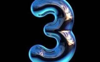 Число рождения 3 в нумерологии, значение