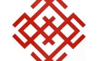 Символ Белобог: значение славянского оберега