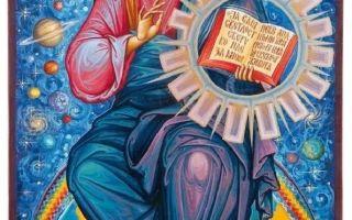 Молитва на удачу и успех во всем: в делах, переговорах, еврейская