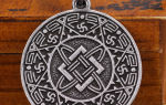 Символ звезда руси (сварога): значение, славянский оберег, как сделать