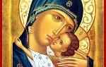 Молитва иконе Божьей Матери «Умиление»: значение и в чем помогает образ?
