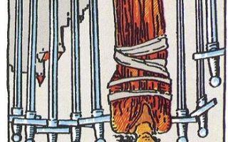 8 Мечей (восьмерка клинков, шпаг): значение аркана таро и сочетания с другими картами