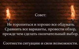 Король Жезлов (посохов, булав): значение аркана Таро, сочетания с другими картами, толкование в гаданиях