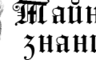 5 Мечей (пятерка клинков, шпаг): сочетания с другими картами, толкование в гаданиях и раскладах, перевернутая и прямая