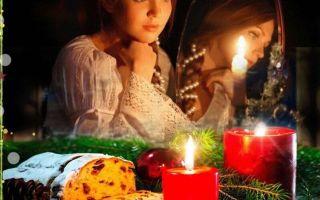 Обряды на Рождество Христово в 2020 год: приметы, обычаи и ритуалы в ночь перед праздником, на 6 января, заговоры в сочельник