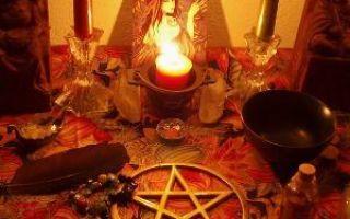 Заговор на смерть: читать в домашних условиях, ритуалы от порчи и обряд отогнать