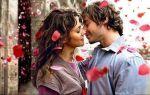 Овен и скорпион: совместимость в любви и браке по гороскопу