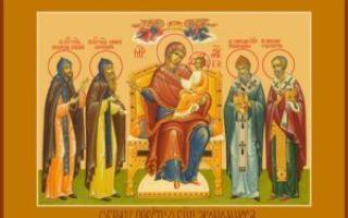 Молитва иконе Божьей Матери «Экономисса» (Домостроительница): значение, в чем помогает, текст на русском языке