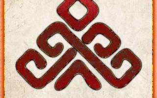 Оберег Рожаница: значение символа, его происхождение и описание, варианты применения