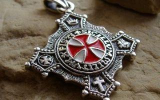 Крест тамплиеров: с пентаграммой, значение, что он значит