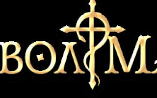 Симболон: значение карт Оракула, галерея колоды, старшие арканы и архетипы, толкование в гаданиях