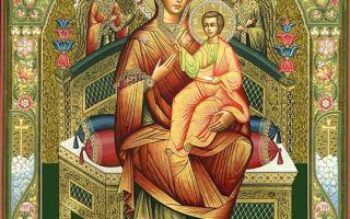 Молитва иконе Божьей Матери «Всецарица»: об исцелении, в чем помогает и акафист