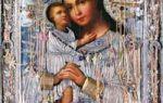 Молитва иконе Божьей Матери «Взыскание погибших»: в чем помогает и значение образа