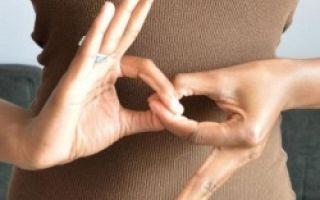 Мудра для сильного сердца: исцеляющие жесты для лечения, при болях и учащенном сердцебиении