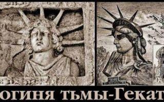 Геката: богиня тьмы и мрака в греческой мифологии, рожденные в дни, статуя, печать, молитва, как призвать
