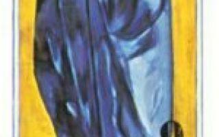 Отшельник Таро (9 аркан, учитель, искатель): значения и сочетания с другими картами, в отношениях и любви, перевернутый и прямой в раскладах