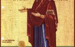 Молитва иконе Божьей Матери «Геронтисса»: на русском языке и о замужестве, в чем помогает