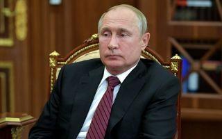 Видеть во сне президента (Путина): к чему по соннику, что означает разговаривать