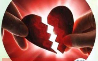 Заговор на развод: как читать между мужем и женой, способы вернуть после и наказать семейную пару