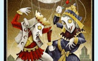 Таро Безумной луны (Девиант Ммун): галерея и значение арканов в раскладах, история создания
