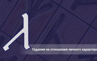 Руна алатырь (азъ): значение, фото в жизни и магическое действие