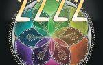 22:22 на часах: значение в ангельской нумерологии и какой несут смысл цифры?
