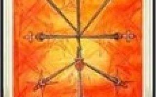 Руна Перт (Перто, Перта): значение в прямом и перевернутом положении, в формулах для вещего сна