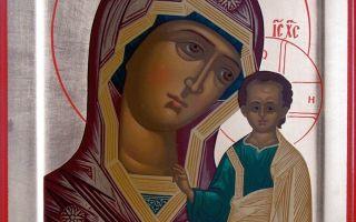 Молитва иконе Божьей Матери «Казанской»: сильная, о помощи в жизни и здравии