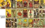 Таро 78 дверей: галерея и значения карт, сочетания и толкования в раскладах