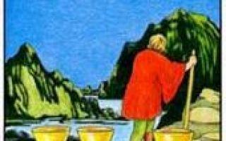 8 Кубков (восьмерка чаш): толкование в гаданиях и раскладах, перевернутая и прямая