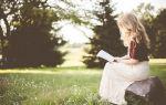 Молитва перед чтением евангелия и после: за близких, дома, иоанна златоуста