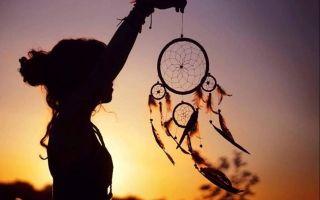 Амулет ловец снов: значение, описание, как работает, куда вешать, как сделать настоящий оберег