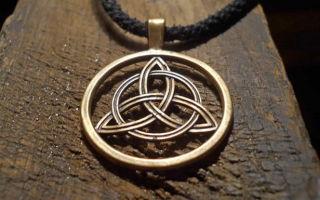 Оберег Триглав: славянский символ, значение и описание талисмана, внешние особенности