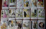 Королева Мечей (дама клинков, шпаг): сюжет и описание карты, толкование в гаданиях и раскладах, перевернутая и прямая