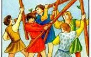 5 Жезлов (пятерка посохов, булав): общее описание карты, сюжет и значение в раскладе, ключевые слова