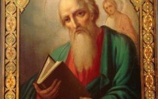 Молитва Иоанну Златоусту: дарование разумения о помощи, перед выходом из дома