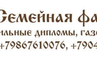 Как узнать дату смерти человека по фамилии