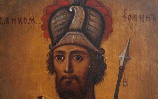 Молитва святому иоанну воину: возврат украденного и долгов, от обидчиков, о нахождении потери