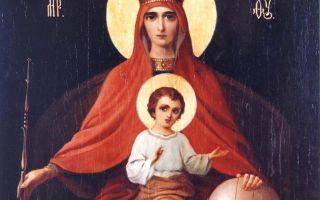 Молитва иконе Божьей Матери «Державная»: текст и в чем помогает образ, правила моления