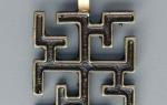 Оберег Духобор: значение и славянские символы, виды и его роль, кому следует носить?