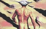 Нагваль и Тональ: что это такое, мифология