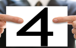Цифра 4 (четыре): значение в нумерологии и жизни человека