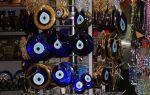 Оберег глаз Фатимы (Назар): значение турецкого символа, как правильно использовать?