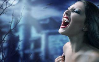 Как вызвать вампира: в домашних условиях, днем и в реальной жизни