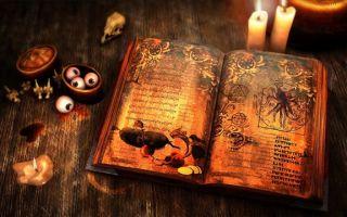 Все о ведьмах: как вызвать, язык и алфавит, когда (какого числа) ведьмин день, ритуалы, календарь, заклинания на латыни, как вывести на чистую воду