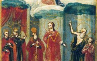 Молитва иконе божьей матери «покров пресвятой богородицы»: о защите, очень сильная, замужество