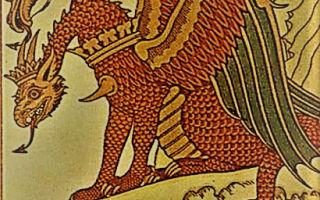 Расы мифических (волшебных) существ: какие бывают, мифология